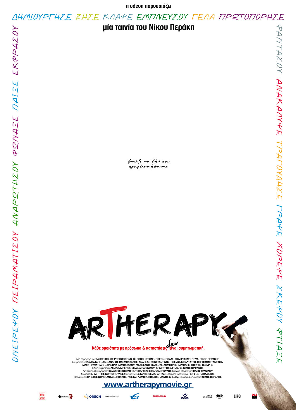 ARTHERAPY poster